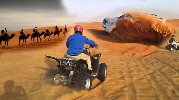 COMBO DESERT SAFARI | QUAD BIKING | PRIVATE CAR