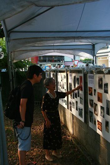 exhibition1 060.JPG