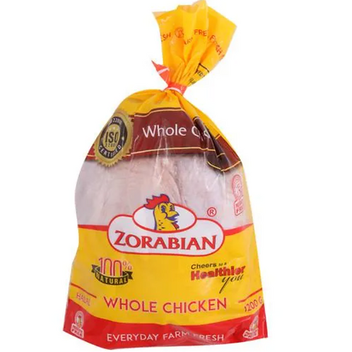 Whole Chicken (with skin)