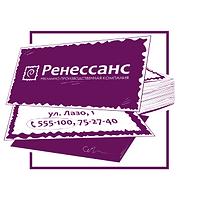 полиграфия в Хабаовске