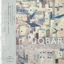 『UQBAR』CDジャケット画・デザイン