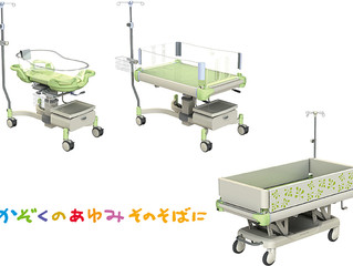 周産期用ベッド、ストレッチャー製品デザイン