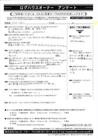 2006年福岡-3.png