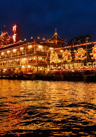 Известный ресторан на воде Jumbo в Гонконге