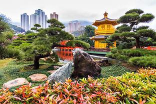 Сад Нан-Льян в Гонконге