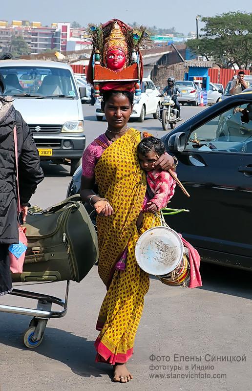 Возле аэропорта Гоа, Индия