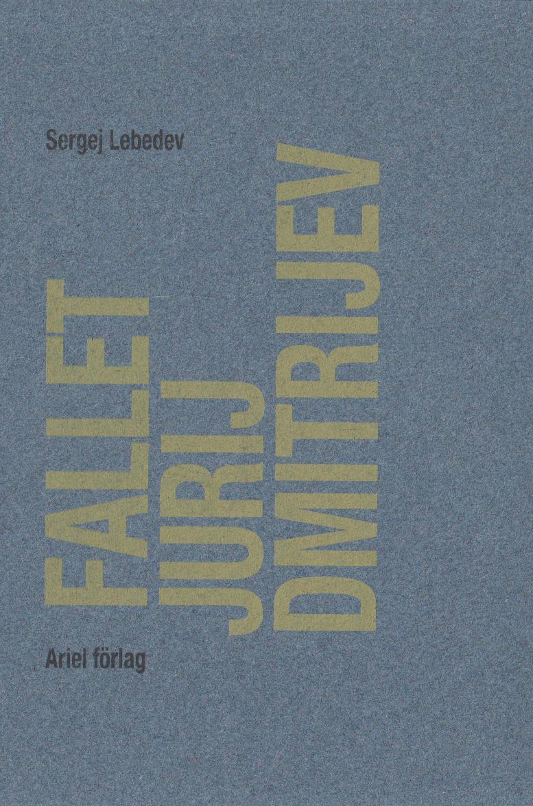 Fallet Dmitrijev