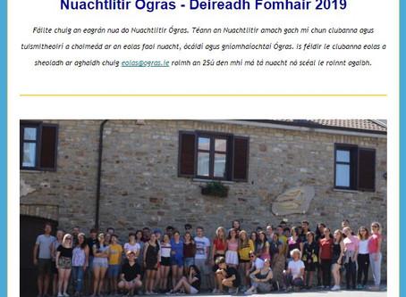 Nuachtlitir Eagrán 15 - Club Amharclann Óige nua ÁrDán, Comóradh 50 Bliain, Campaí Samhraidh, an Iod