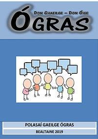 Gaeilge.JPG