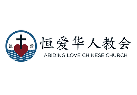 Abiding-Love-p-500.png
