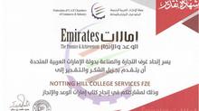 اتحاد غرف التجارة والصناعة بدولة الإمارات تمنح كلية نوتنج هيل شهادة تقدير