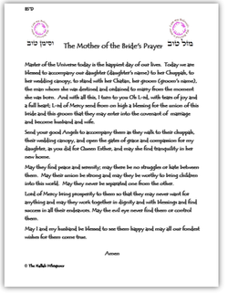Mother of the Bride prayer