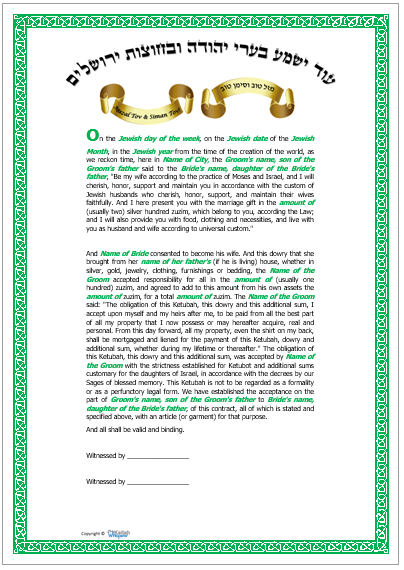 Green and Gold Ketubah
