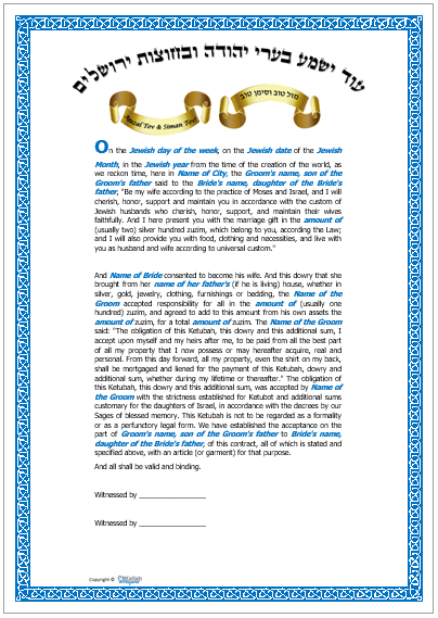 Blue and Gold Ketubah