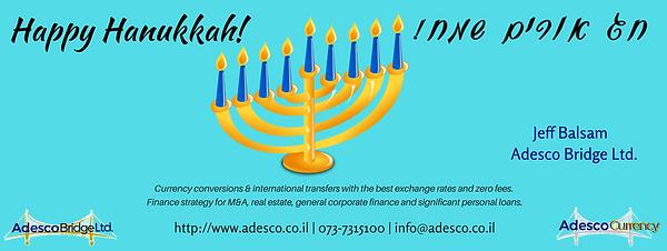 FINAL Hanukkah Adesco FBLI 2017.png