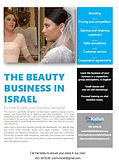 The Kallah Whisperer Israel Purim Makeup Workshops