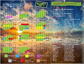 20210804 Hauula School Calendar Mary.JPG