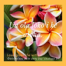 'Okakopa 21 Unity Day.png