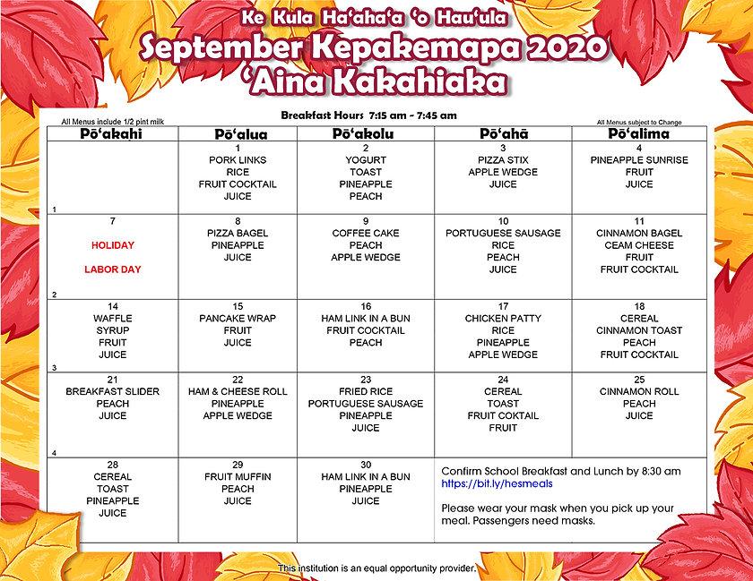 September 2020 Breakfast(1).jpg