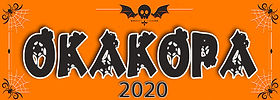 October 2020 Label.jpg
