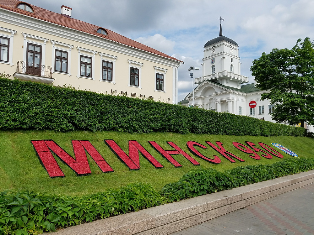 Minsk celebrated its 950th anniversary in 2017