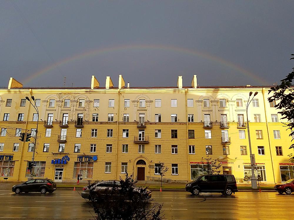 a rainbow over a Minsk apartment building