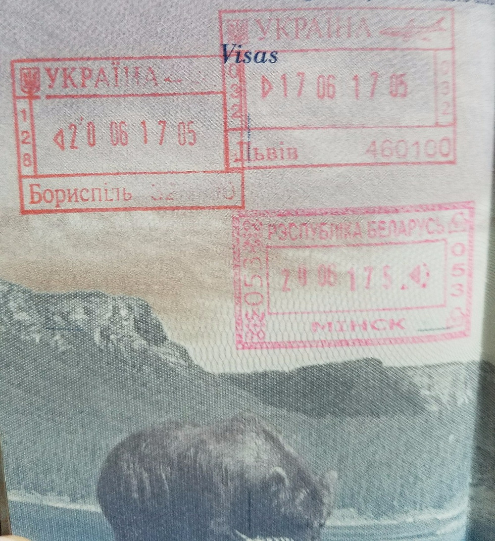 pages of my United States passport with Belarus entry and exit stamps