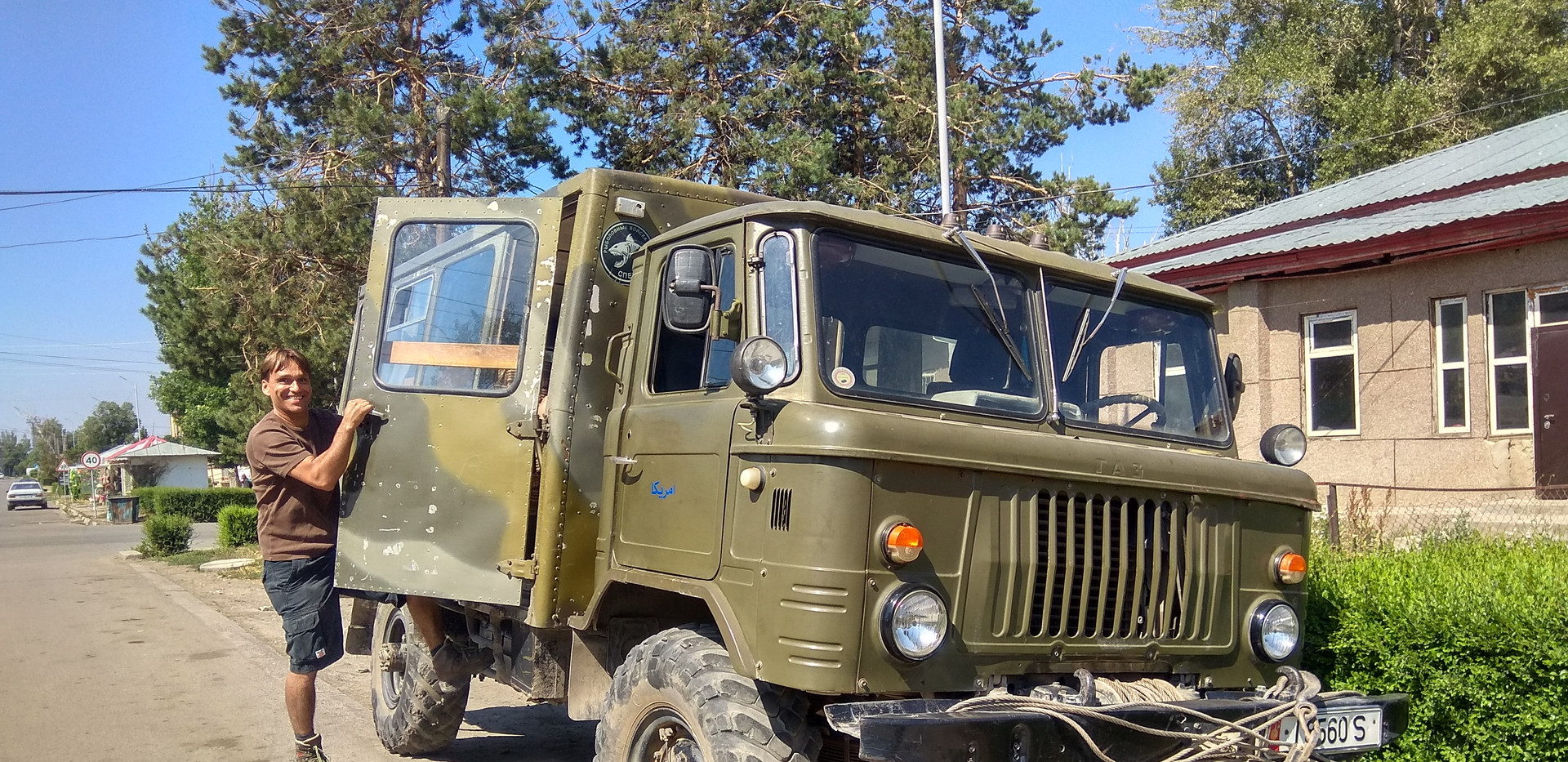 Soviet SUV-Transfer from Karakol