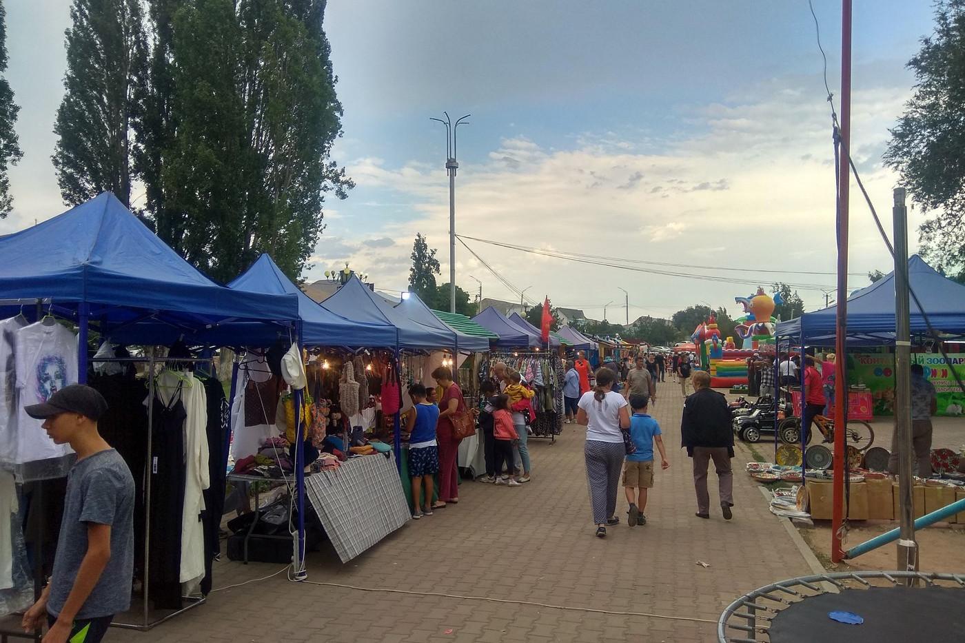 Bazaar in the Town
