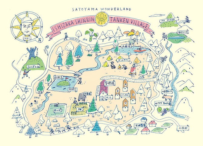 石坂森林探険村 宿泊予約を開始します