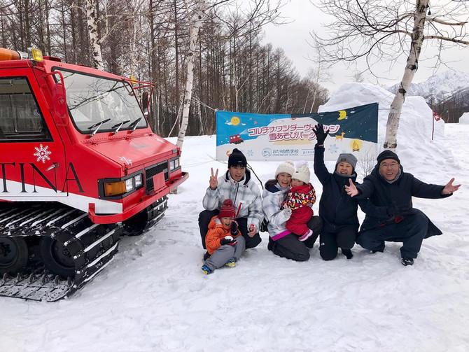 今シーズンもやります!かまくら雪遊びパーク