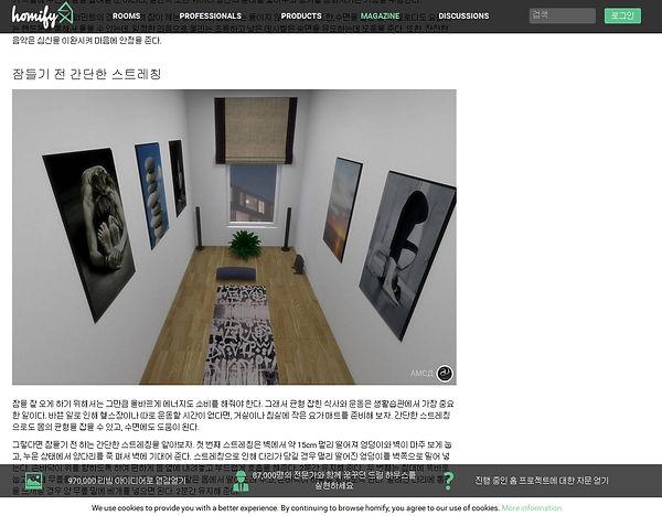 AMCD, дизайн студия, дизайн комнаты, дизайн квартиры фото, спортивный зал, йога, зал для занятий йогой