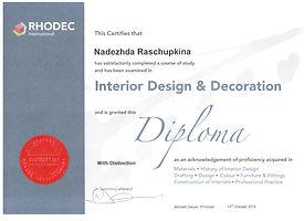 АМСД, дизайн интерьеров, диплом, Rhodec International, Британская школа дизайна, Ращупкина Надежда, практикующий дизайнер, студия дизайна
