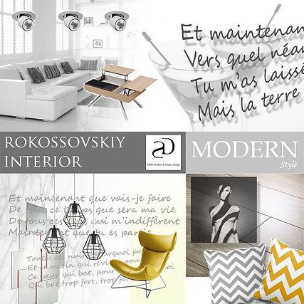 concept board, boconcept, современный стиль интерьера
