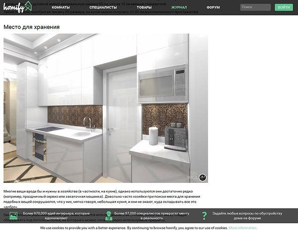 AMCD, дизайн студия, интерьер кухни фото, дизайн кухни, маленькая кухня, белая кухня, цвет в дизайне,