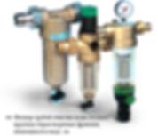 фильтр грубой очистк, какие фильтры выбрать, как очистить воду, фильтры для воды