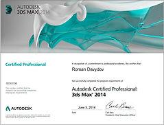 AMCD, дизайн студия, визуализация, дизайн квартиры фото