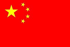 CONTEMPORARYFAITH.com CHINA .png