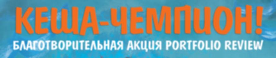 Cover-1-1.jpg