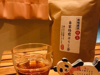 2月のお茶♪