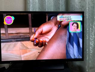鍼灸がテレビに!!!