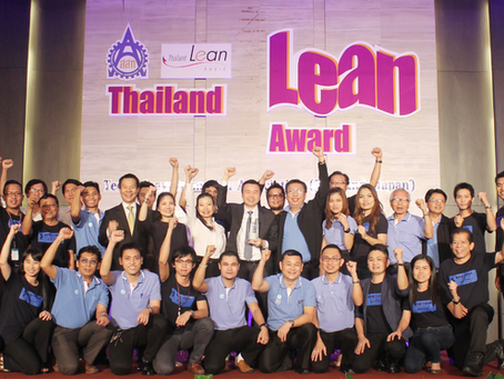 คอสโมกรุ๊ป คว้ารางวัล Silver Award การแข่งขัน Thailand Lean Award 2014