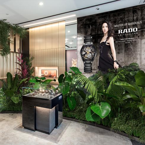 RADO Flagship Store, Beijing