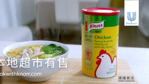 Commercial  |  Knorr