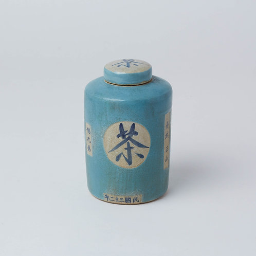 Painted Tea Jar (Blue Chinese Character)