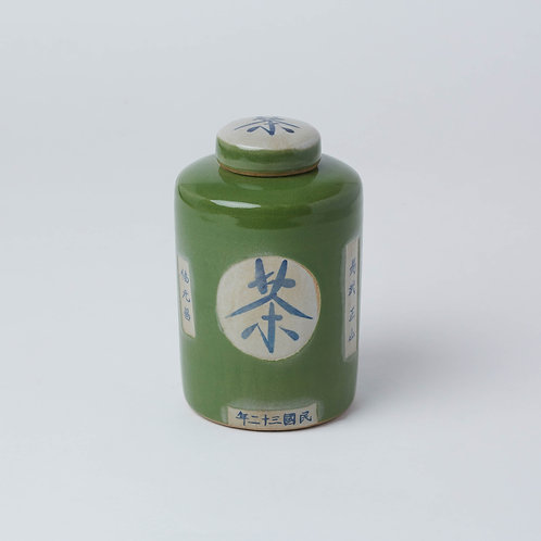 Painted Tea Jar (Green Chinese Character)