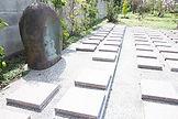 樹木葬墓.jpg