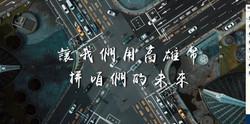 網站-高雄幣