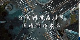 網站-高雄幣.jpg