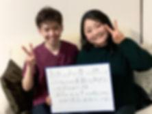 飯塚 整体院 レガート お客様の声 クッシング症候群